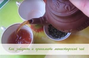 Рецепт чистки кишечника и печени