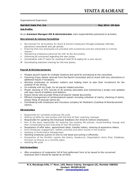 Hr Assistant Resume Profile by Resume Hr