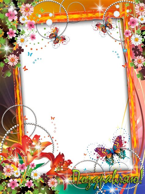 photo frames com free png photo frames free images