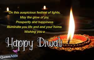 Diwali Quotes In English QuotesGram