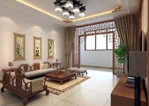 Islamic Decorations Home