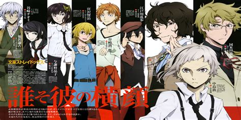 Anime Batch Bungou Stray Dogs Bungou Stray Dogs S1 1 12 Subtitle Indonesia End