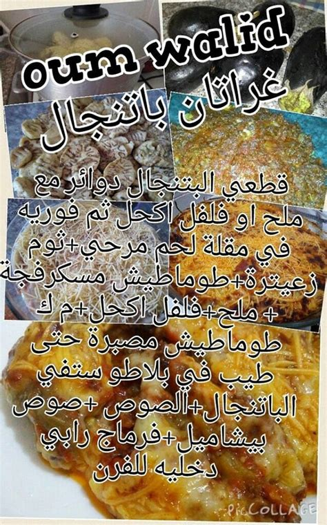 de cuisine orientale pour le ramadan gateaux au chocolat oum walid