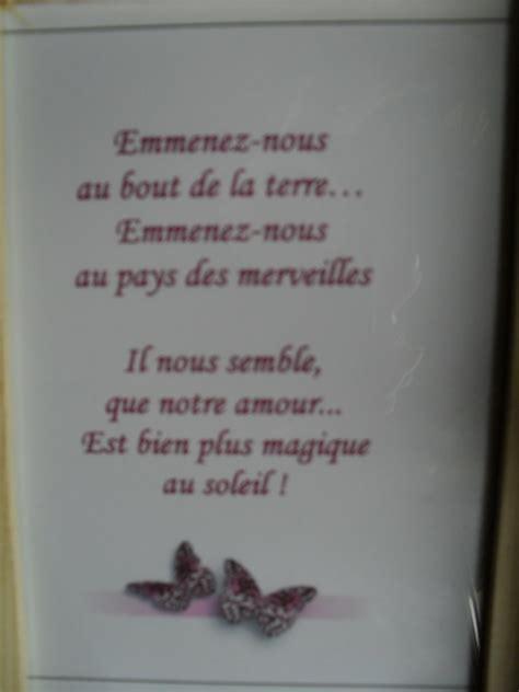 texte urne pr voyage mariage forum vie pratique