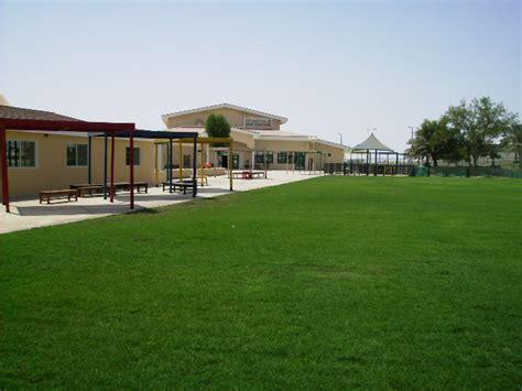 Dukhan English School - Wikipedia