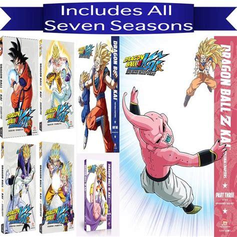 Dragon ball z kai dvd vs blu ray. Dragon Ball Z Kai DVD Complete Season 1-7 Set - Blaze DVDs