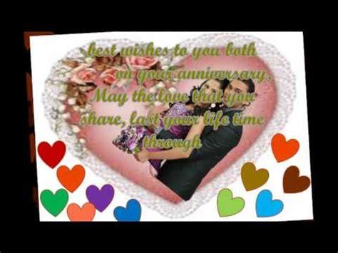 happy wedding anniversary   daughter youtube