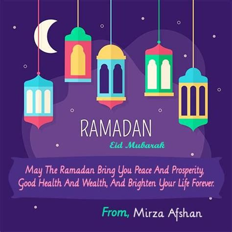 ramadan eid mubarak greeting cards