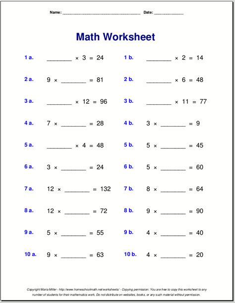grade  multiplication worksheets