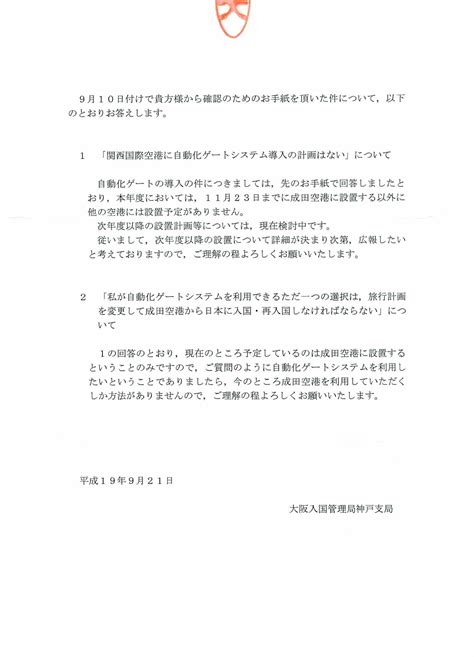 write  business letter  china