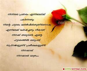 [For Birthday Wishes Brother Malayalama] malayalam ...