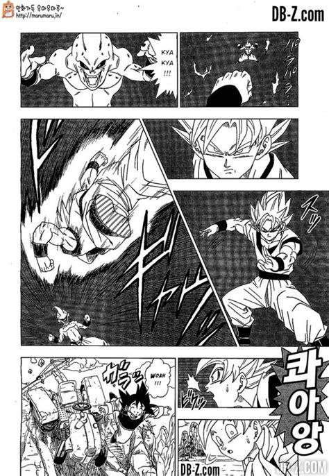 dragon ball super le premier chapitre du manga revele
