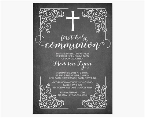 FREE 15+ First Communion Invitation Designs & Examples in
