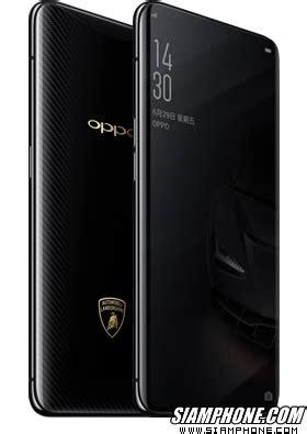 oppo find x automobili lamborghini edition smartphonedual sim display 6 42 inch price 49 990 thb