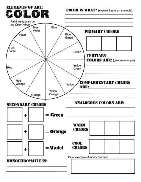 color theory worksheet color wheel worksheet teach