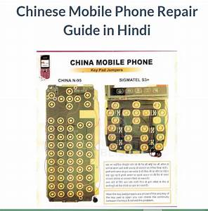 Mobile Phone Repair Manual Pdf