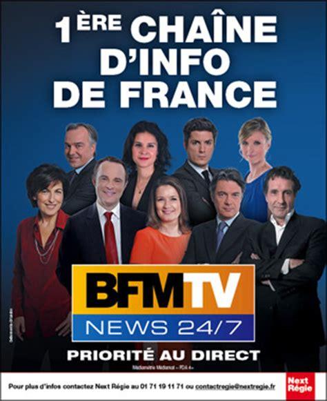 siege de bfm tv nextrégie régie plurimédia tv radio digital cross média