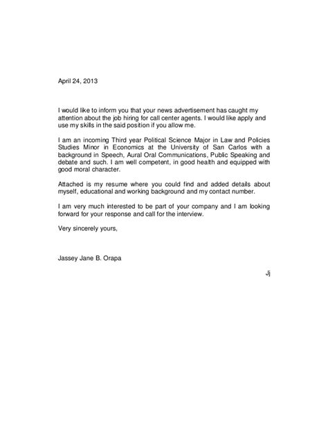 sample letter good moral character sample business letter