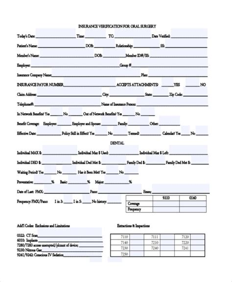 insurance verification forms