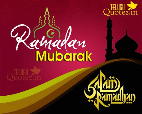 ramadan greetings and wallpapers great inspire