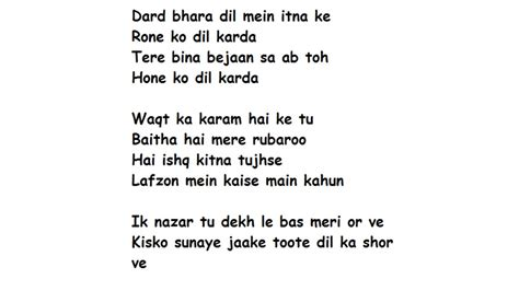 Maahi Ve Lyrics Full Song Lyrics Movie  Wajha Tum Ho Youtube