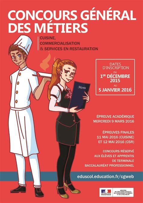 ecole de cuisine ferrandi restaurant concours général des métiers 2016 cuisine webtv