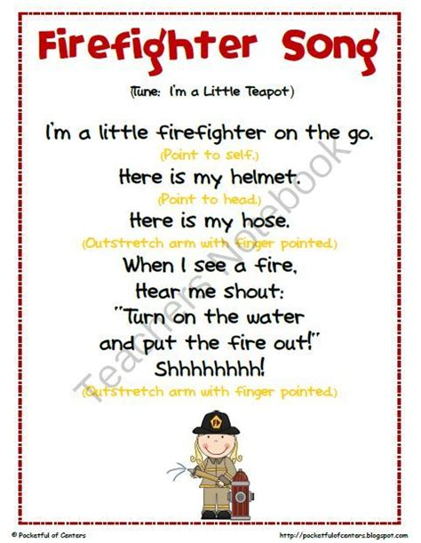best 25 fireman song ideas on safety 442 | c2f8ebb1d1ad6ebaef5bef65128435b4 preschool poems preschool music