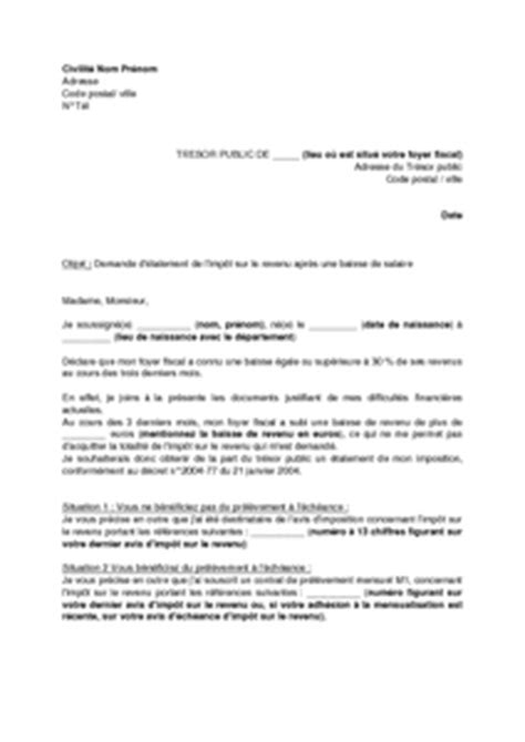 lettre de demande d 233 talement de l imp 244 t sur le revenu pour difficult 233 s financi 232 res mod 232 le de