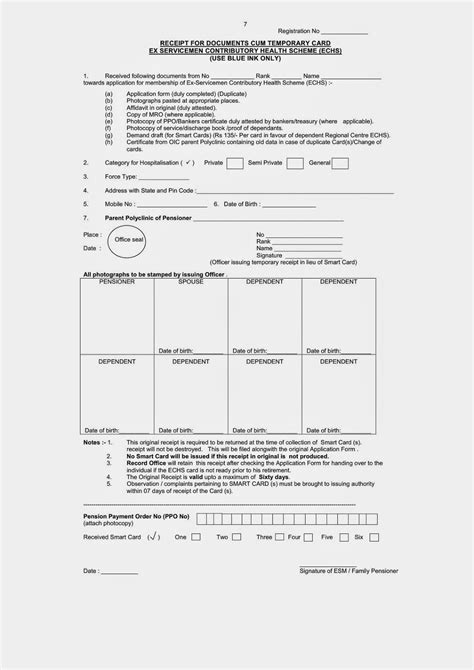 application form for pensioners identity card echs application form for membership rev 2015 central
