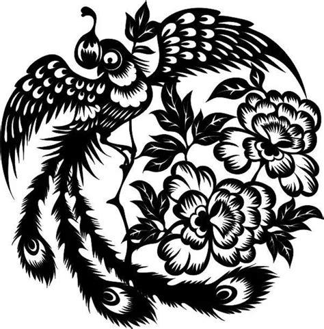 Duck head frontal outlined bird icon. Phoenix (Có hình ảnh)