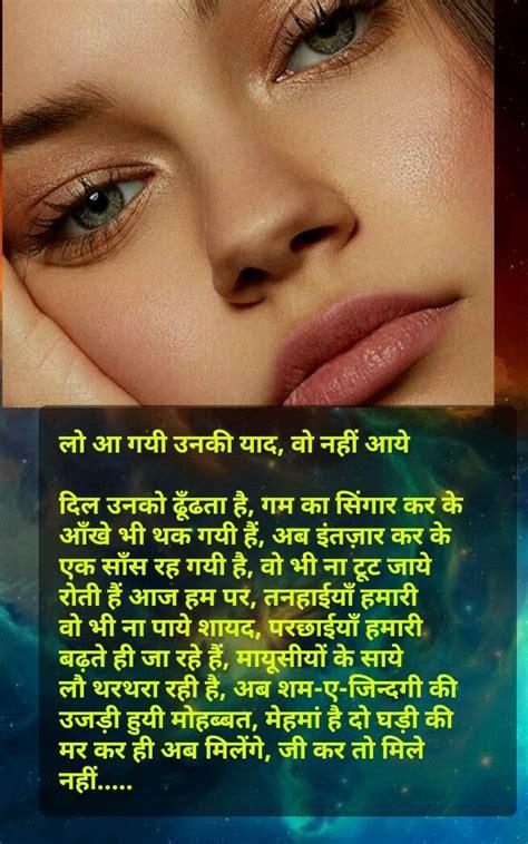 Pin by P K Jayaswal on कल सहतय परकत और नर Movie