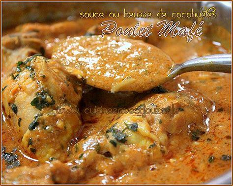 cuisine africaine facile recette de poulet au riz la recette facile reves365 com