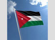 Jordan Flag Buy Flag of Jordan The Flag Shop