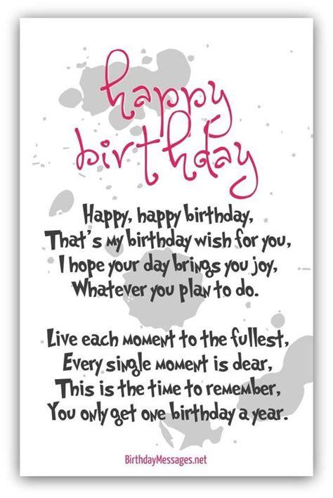 happy birthday poems happy birthday messages birthday