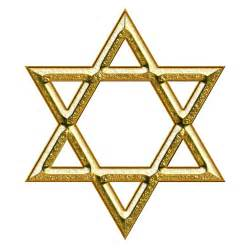 Star of David, computer generated image - Png file, Attent… | Flickr