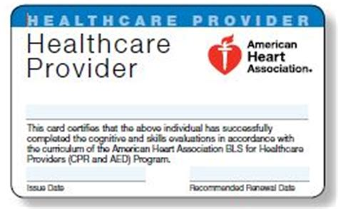 Ecards — electronic course completion cards —. BLS Classes in Visalia, CA   American Heart Association ...