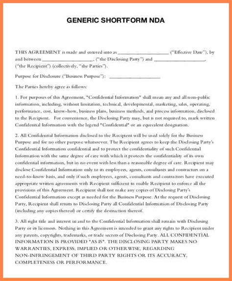 standard  disclosure agreement template purchase