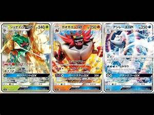 Pokemon GX Cards