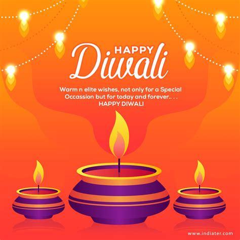 beautiful greeting card  wishes diwali festival