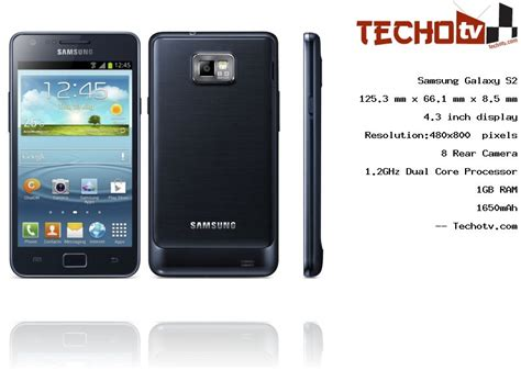 Samsung Galaxy S2 Phone Full Specifications, Price In
