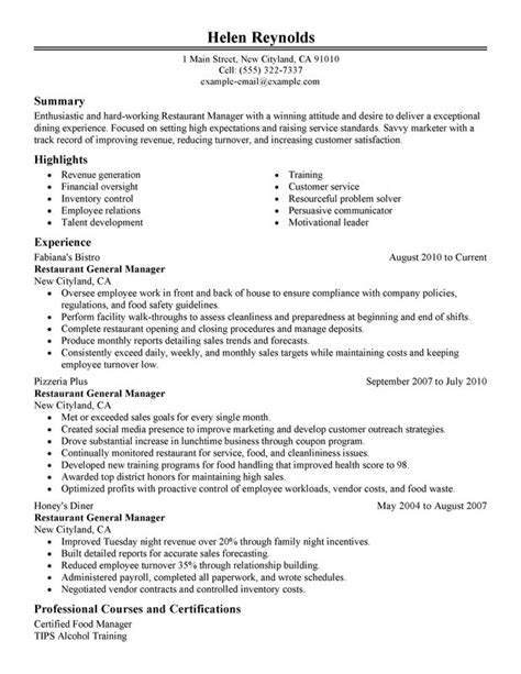 cuisine am駭ager restaurant manager resume sle my resume