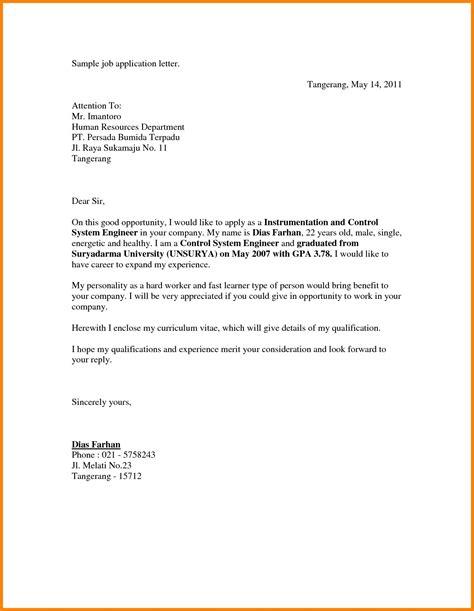 sample cover letters  hr jobs mysafetglovescom