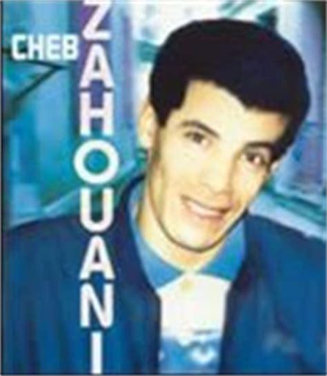 Cheb Zahouani الشاب الزهواني