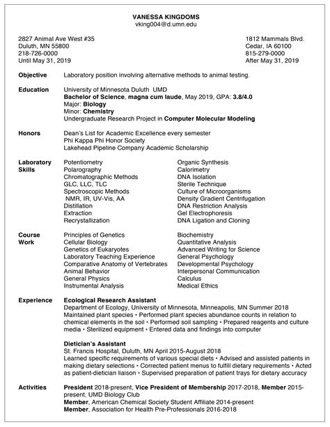 Resumes Images by Resume Exles Career Internship Services Umn Duluth