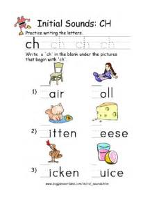 HD wallpapers at word family worksheets kindergarten