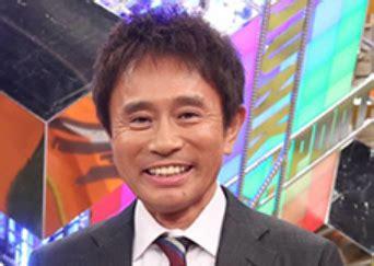 浜田 雅功 逮捕