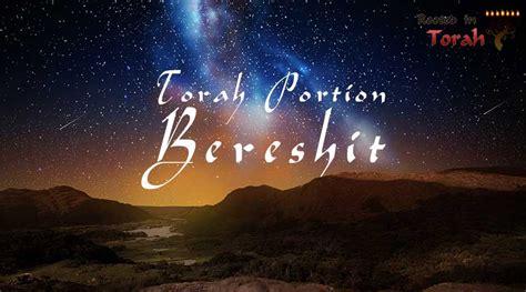 Bereshit  Rooted In Torah
