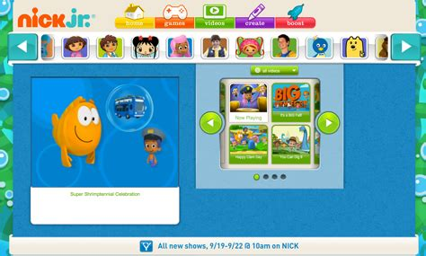 effective use of color and graphics in applications for 754 | graphicsInChildrenApps Figure4