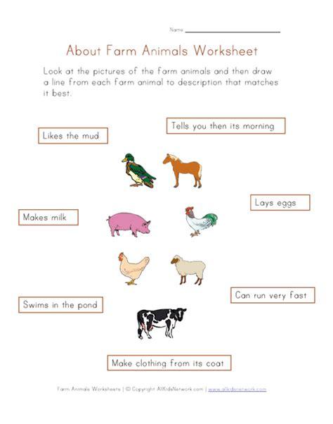 farm animal worksheets for kindergarten counting