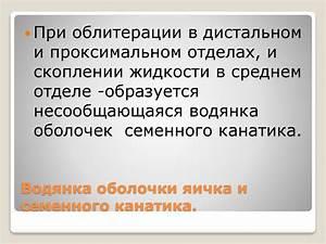 Форум лечение простатита в москве
